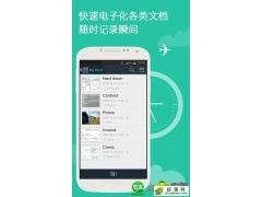 扫描全能王(Android)v3.9.0.20