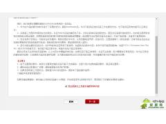 华为畅享5解锁码申请及解锁详细