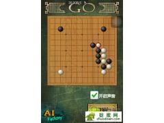 围棋 Go Free v1.16汉化版
