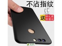 荣耀V9 EMUI5.1_B170 稳定流畅