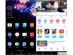 x home bar 安卓手机虚拟键转换成iphone键