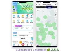 华为Mate30系列5G教程:不换卡不换号轻松用5G