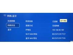 斐讯盒子T1刷机教程超级详细版(适用于Win7和Win10)