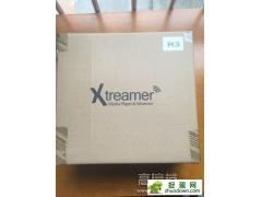 卓典电视盒子xtreamer eXpress(卓典快传)最新固件发布