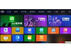 斐讯T1电视盒子删除自带应用方法