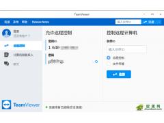 TeamViewer在UOS国产操作系统里