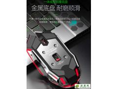 英菲克PW2h、PW2C游戏专业鼠标宏定义驱动控制软件