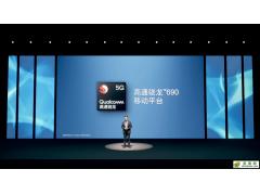 高通发布骁龙6系首款5G芯片 外媒:低价5G手机时代即将来临