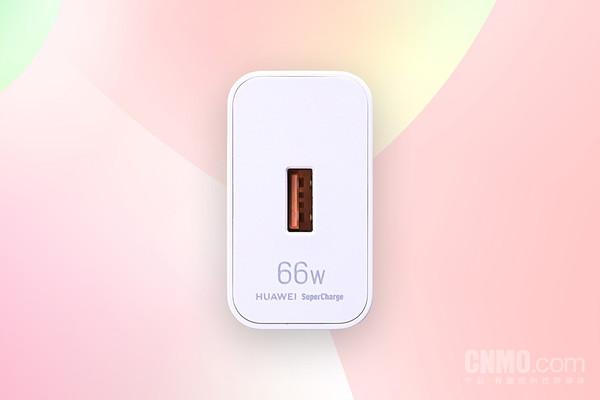 66W充电器
